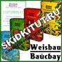 WEISBAU - штукатурки, шпатлевки, плиточные клея